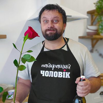 Фартук с надписью «Найкращий чоловік»