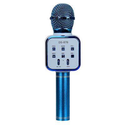 Беспроводной микрофон караоке DS-878 с колонкой (Blue)