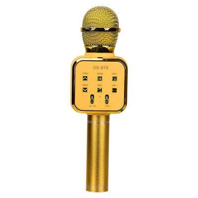 Беспроводной микрофон караоке DS-878 с колонкой (Gold)