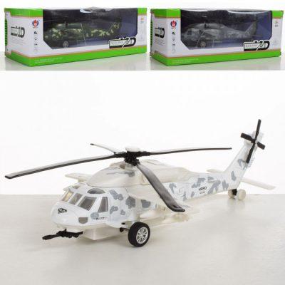 Игрушечный военный вертолет инерционный