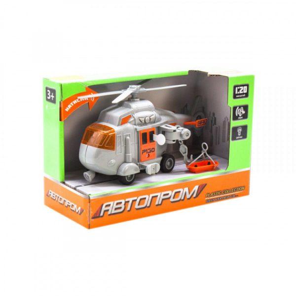Игрушка Вертолет «Городские службы» серый