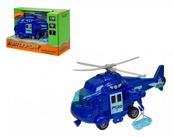 Игрушка Вертолет «Городские службы» синий