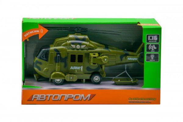 Игрушка  «Вертолет со звуковыми эффектами» красный (Копировать)