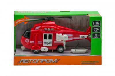 Игрушка  «Вертолет со звуковыми эффектами» красный