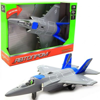 Игрушка самолет со звуковыми эффектами, синий