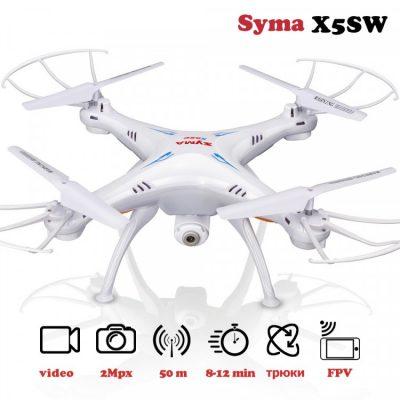 Квадрокоптер на радиоуправлении Syma X5SW с камерой