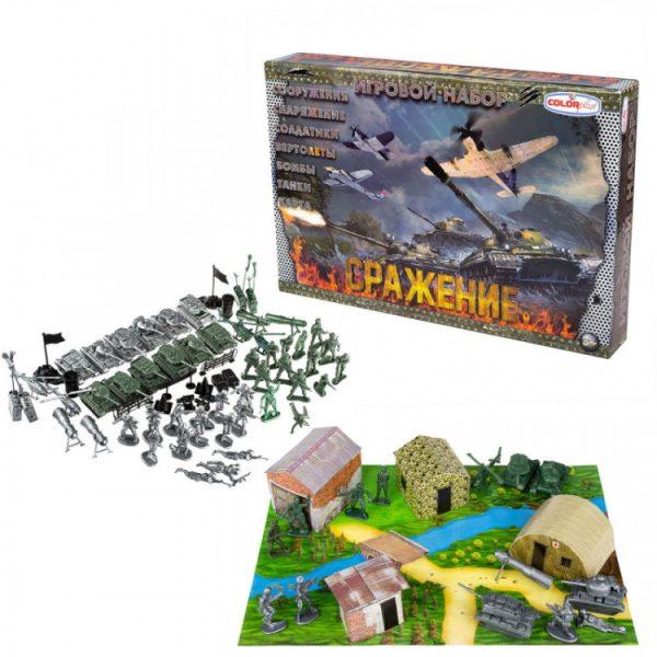 Детский игровой набор солдатики «Сражение» с танками