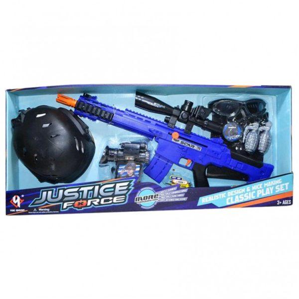 Детский игровой набор Полицейского с каской и автоматом