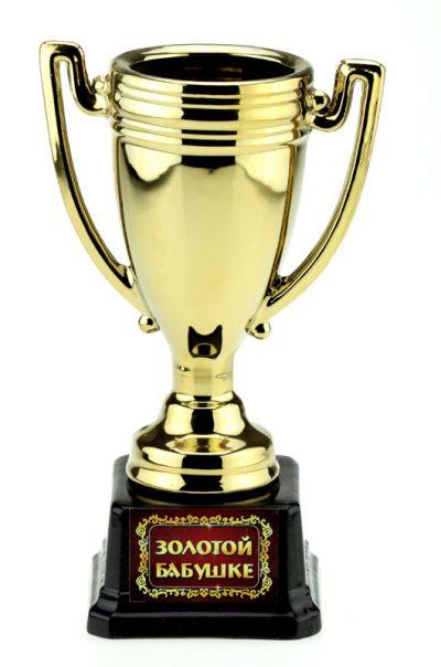 Кубок керамика «Золотой бабушке» с чашей