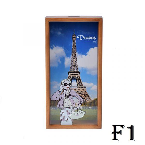 Копилка «на Париж»