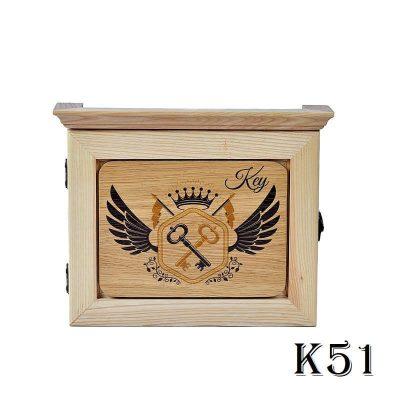 Ключница «Семейный герб» светлая