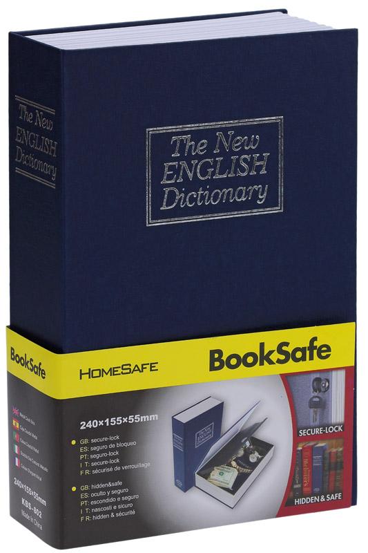 Книга - сейф большая «Словарь» 24 см, синяя