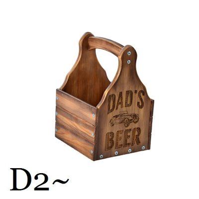 Подарочный ящик для пива S «Dad's beer»