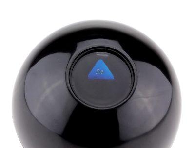 Шар для принятия решений большой, 11 см, черный