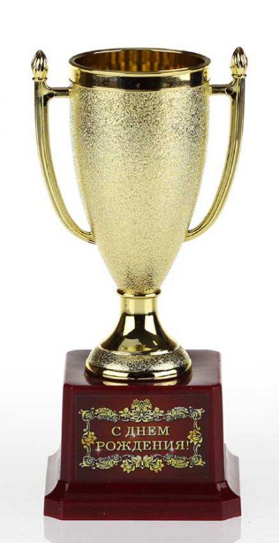 Кубок «С Днем рождения!» с чашей