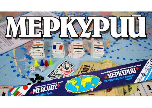 Настольная игра «Меркурий. На судоходных линиях мира»